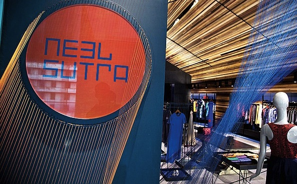 Neel Sutra at The Oberoi, Gurgaon